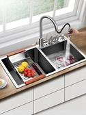 瀝水架 水盆304不銹鋼加厚廚房洗碗池洗菜盆洗菜池zg