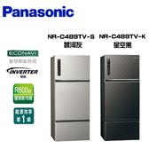 Panasonic 國際牌 481公升 ECONAVI 無邊框鋼板系列 三門變頻冰箱 NR-C489TV【公司貨保固+免運】