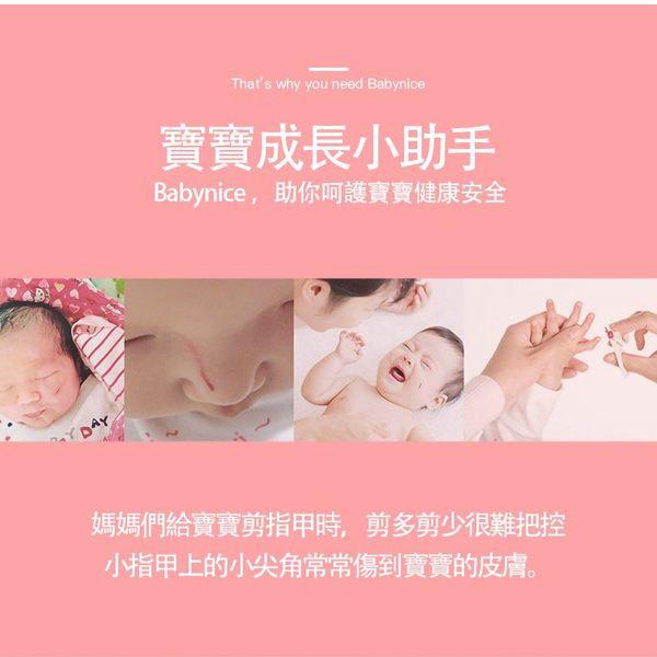 VANRRO Babynice 嬰兒 電動 指甲剪 美甲器 新生兒 防夾 滿月送禮