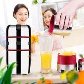 不銹鋼家用橙子石榴汁檸檬水果汁壓汁器 LQ4860『夢幻家居』