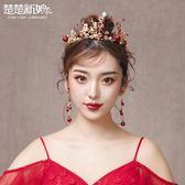楚楚新娘頭飾結婚紅色禮服耳環發飾套裝韓式婚禮超仙敬酒服配飾品 至簡元素