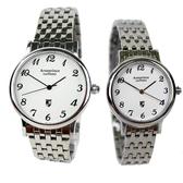 Arseprince 都會經典格調時尚對錶