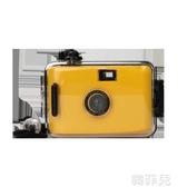 拍立得 膠片相機復古膠片相機135多次性ins膠卷照相機防水送同學朋友生日 雙12