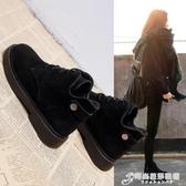chic馬丁靴女英倫學生韓版百搭秋冬棉靴網紅單靴短靴新款女鞋 時尚芭莎