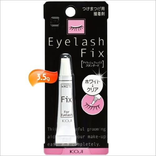 日本KOJI Fix假睫毛專用接著劑-3.5g(白色) [16067]