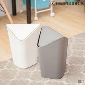 幾何垃圾桶6 5L 1 入【JL  工坊】回收桶垃圾桶腳踏桶分類回收桶掀蓋垃圾桶