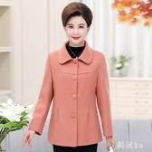 媽媽外套 大尺碼中老年新款西裝女裝秋裝毛呢外套媽媽冬裝呢子大衣 js16262『科炫3C』