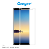 免運 Cooyee SAMSUNG Galaxy Note 8 液態膠玻璃貼(縮邊)(含燈) 滿版 全膠 鋼化膜 保護貼