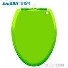 馬桶蓋彩色坐便器蓋板加厚老式通用快裝馬桶蓋板VUO型蓋子 【優樂美】