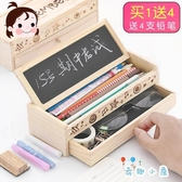 多功能學生木質文具盒黑板雙層鉛筆盒學生兒童禮物【奇趣小屋】