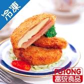 富統起司豬排80GX10片/包【愛買冷凍】