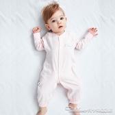 嬰兒連身衣春秋睡衣服男新生兒內衣女初生寶寶純棉爬爬服春裝哈衣(速度出貨)