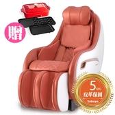 【超贈點五倍送】tokuyo Mini玩美按摩椅小沙發 PLUS TC-292送多功能電烤盤組(市價$4280)