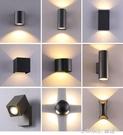 現代簡約創意壁燈北歐戶外防水庭院陽台室外牆壁燈臥室床頭閱讀燈 樂活生活館