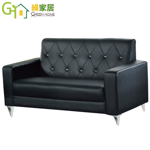 【綠家居】梅華亞 時尚水鑽皮革二人座沙發椅(2人座)