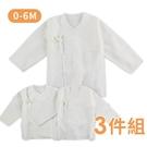 (三件組)台灣製高密度96支線 新生兒紗布衣 肚衣 寶寶內衣 柔軟/純棉【GA0007】嬰兒服