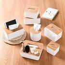 抽紙盒面紙盒家用客廳創意紙抽盒茶幾遙控器收納盒卷紙盒簡約可愛