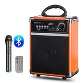 廣場舞音響戶外便攜式小型音箱低音炮手提地攤播放器-享家生活館 YTL