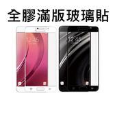 【CHENY】 華為 Y7/Y7P  9H全膠滿版鋼化玻璃保護膜 玻璃貼 鋼保 螢幕貼 螢幕保護貼