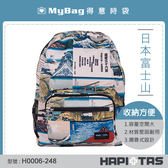 HAPITAS 後背包 H0006-248  日本富士山  摺疊後背包 收納方便 MyBag得意時袋