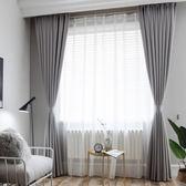 窗簾全遮光窗簾布簡約現代網紅臥室遮光布遮陽工程飄窗高精密窗簾成品「爆米花」