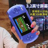 遊戲機遊戲機PSP兒童FC掌機經典彩屏充電懷舊俄羅斯方塊魂鬥羅LX【時髦新品】