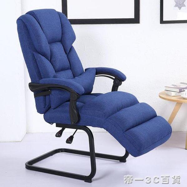 美容椅子可躺體驗椅面膜椅老板椅真皮電腦椅轉椅按摩美容躺椅【帝一3C旗艦】YTL