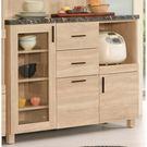 【森可家居】米拉斯4尺石面三抽收納櫃(下座) 8CM915-2 收納廚房櫃  碗盤碟櫃 木紋質感 北歐風