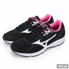 MIZUNO 女 MAXIMIZER 慢跑鞋MAXIMIZER 20 美津濃 慢跑鞋- K1GA180102