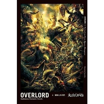 OVERLORD(4)蜥蜴人勇者們