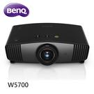 (特賣)BENQ W5700 4K HDR 色準導演機 1800流明