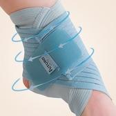 3M護多樂護踝扭傷防護女士腳腕護踝保暖襪套護踝女運動扭傷護腳腕
