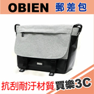OBIEN 都會型小款郵差包 側背包 灰,防潑水抗刮耐汙材質,YKK拉鍊,可放10吋平板電腦,BG-MS100 海思