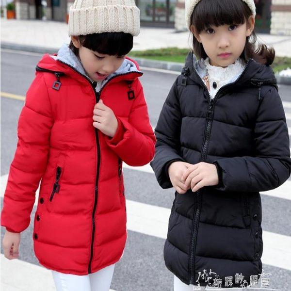 冬裝女童棉衣外套兒童羽絨棉服中長款帶帽加厚中大童休閒棉襖 奇思妙想屋