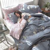 自然系精梳棉床包被套組-雙人-小象【BUNNY LIFE邦妮生活館】