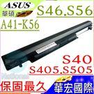 ASUS電池(保固最久)-華碩 A41-K56,S46C,S46CB,S46CM,S46CA,S505C,S40C,S56CA,S505CM,S505CB,S46CB,S405CA