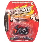 迷妳迴旋特技摩托車 特技機車(小卡)/一台入(促15) 環保無須電池 極速摩托車 摩輪特技高速摩托車