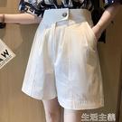 西裝短褲 200斤胖mm褲子女高腰顯瘦休閒褲大碼寬鬆闊腿短褲薄款西裝五分褲 生活主義