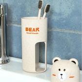 ✭米菈生活館✭【P380】大熊旅行牙刷杯組 旅遊 牙杯 牙刷 情侶 便攜式 出差 牙瓶 牙具 可愛