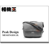 Peak Design Everyday Messenger 13 郵差包 象牙灰【接受預訂】