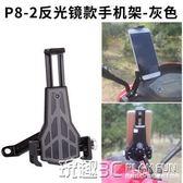 機車支架 P8摩托車手機導航支架電動車自行車手機架機車騎行手機架通用 新品特賣