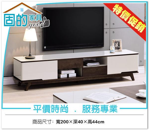 《固的家具GOOD》364-02-ADC 安格斯6.6尺長櫃【雙北市含搬運組裝】