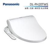 【夜間限定 含基本安裝 送原廠好禮】Panasonic 國際牌 溫水洗淨馬桶便座 (瞬熱型) DL-PH20TWS