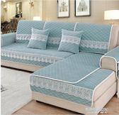 沙發墊冬季防滑短毛絨簡約現代家用布藝坐墊子全包萬能套巾罩全蓋 70*70cm YYS  凱斯盾數位3C