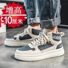 夏季增高鞋男10cm韓版潮流百搭隱形內增高男鞋8cm6cm休閒板鞋透氣 3C優購