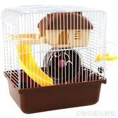 小民宿倉鼠籠子用品金絲熊窩鬆鼠基礎籠小房子  居家物語