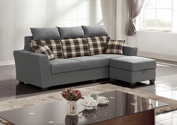 【南洋風休閒傢俱】沙發系列- 布料椅  造型椅 橋本  L 型布沙發_全組 (JH634-3)