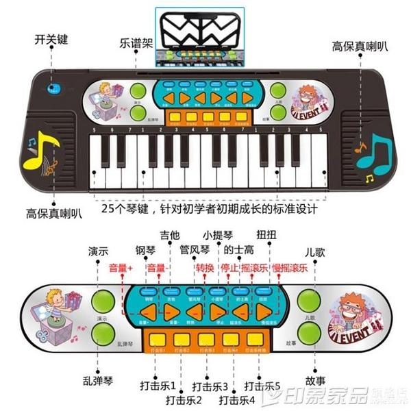 電子琴 兒童電子琴啟蒙玩具寶寶早教益智音樂小鋼琴小男孩玩具琴1-3-6歲 印象