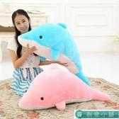 情侶海豚毛絨玩具公仔抱枕超大號公仔