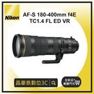 尼康 NIKON AF-S NIKKOR 180-400MM F/4E TC1.4 FL ED VR (公司貨) 晶豪泰 實體店面 台南高雄
